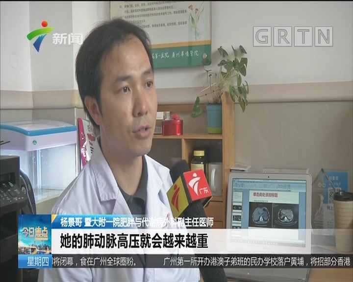 广州:女子器官全长反 医生手术反着做