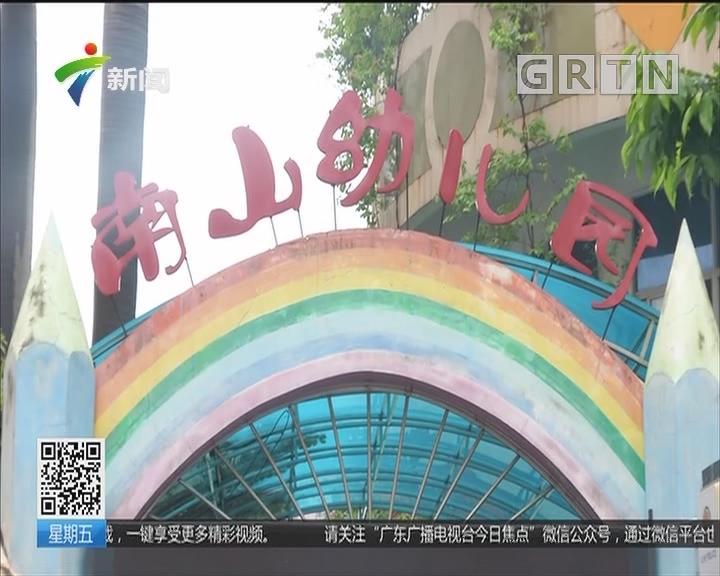 深圳:又有幼儿园用消毒水给幼童泡手