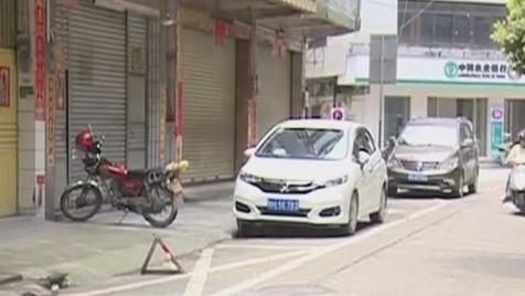 肇庆:因停车问题起争执 男子被打脑出血