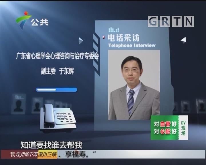 肇庆:男子袭胸成瘾 多警联动抓获