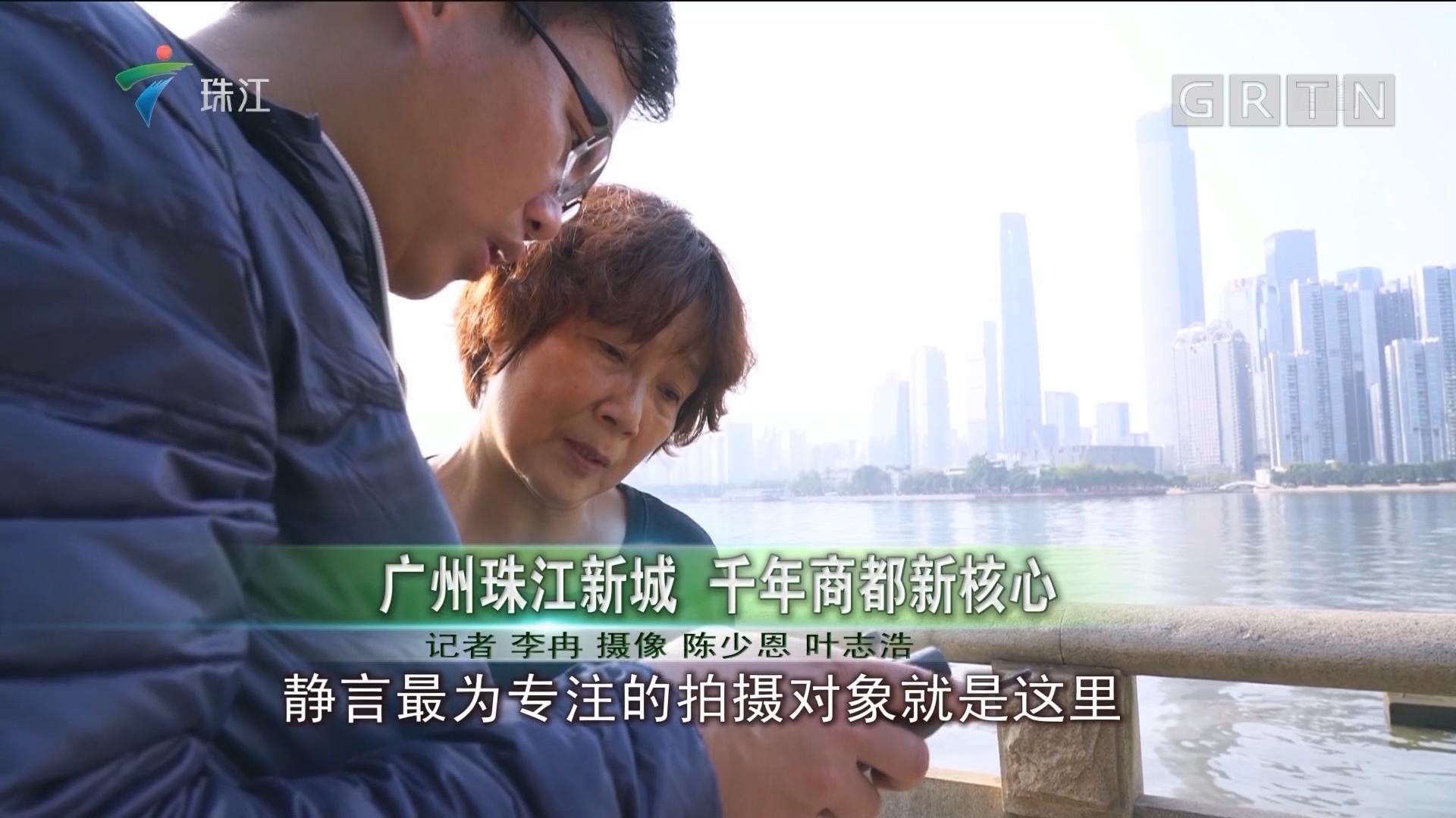广州珠江新城 千年商都新核心