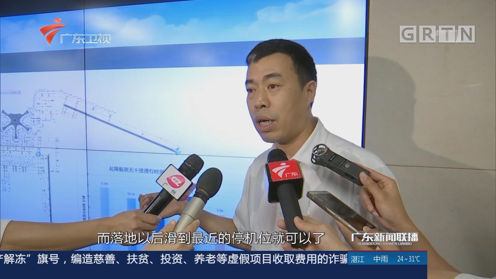 南航广州至北京航班明年起全部降落大兴机场