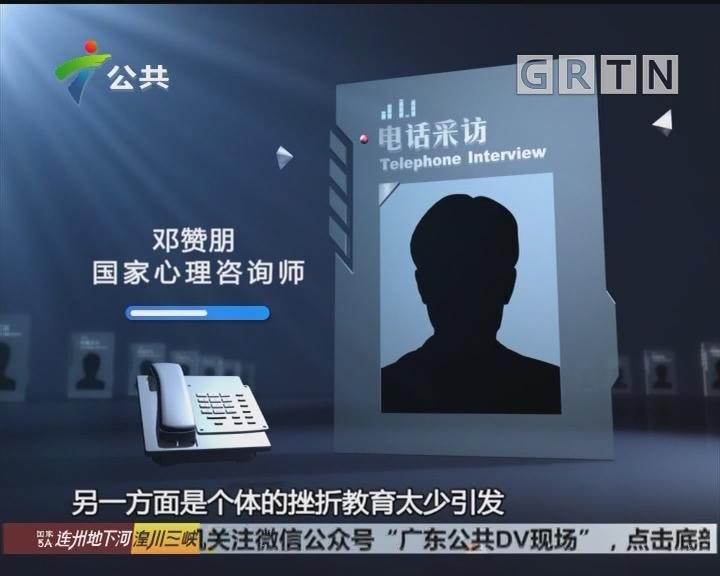 深圳:男子身中五刀 竟是同房舍友所为