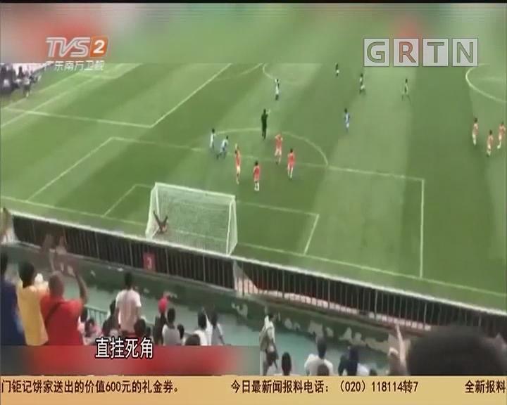 广州:直线距离超30米 六年级学生踢出惊天世界波