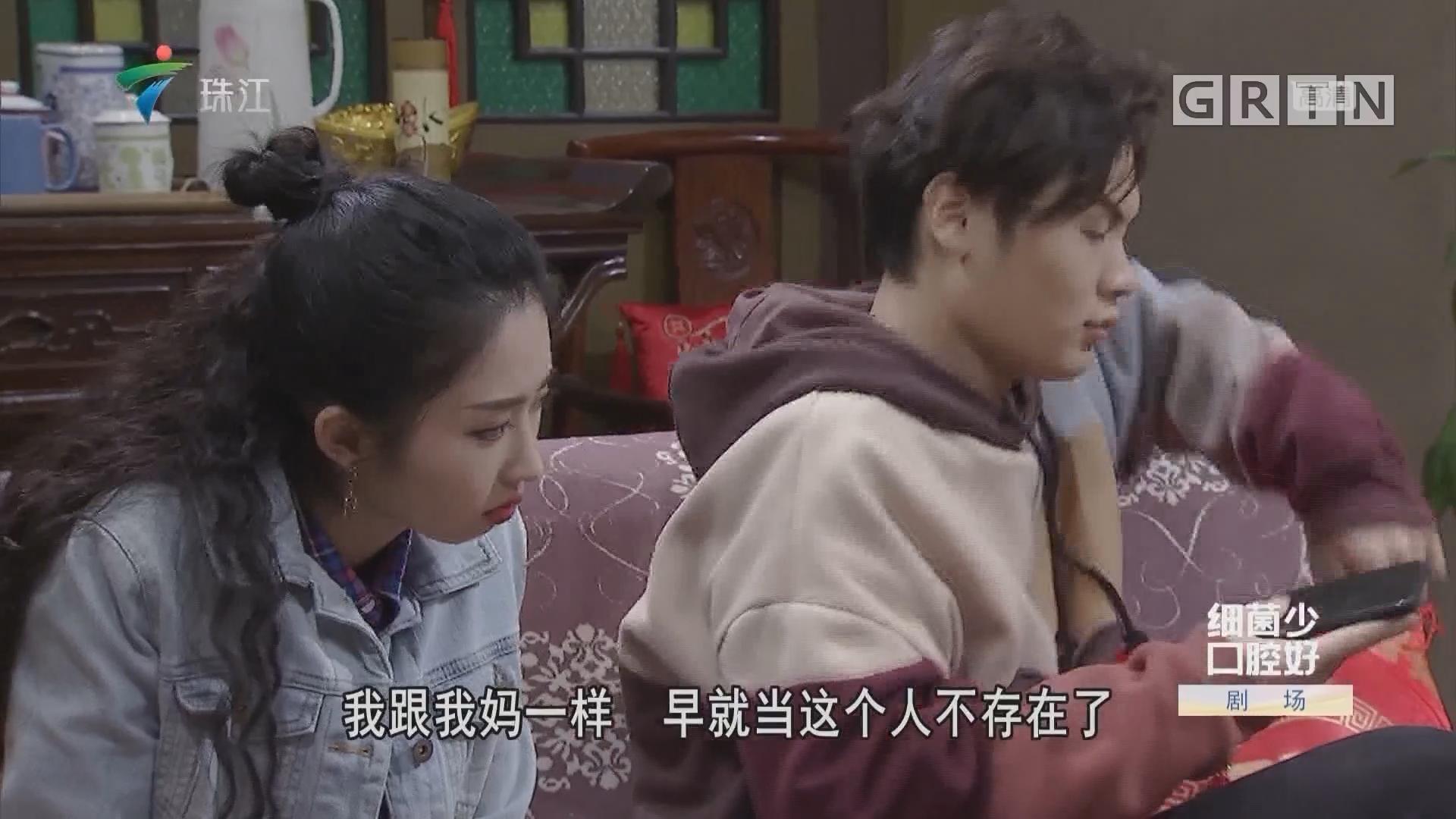 [HD][2019-05-25]外来媳妇本地郎:来自天堂的祝福(上)