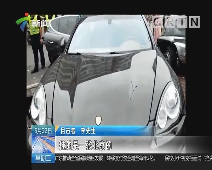 中山:惊魂!无牌保时捷撞上公交站台