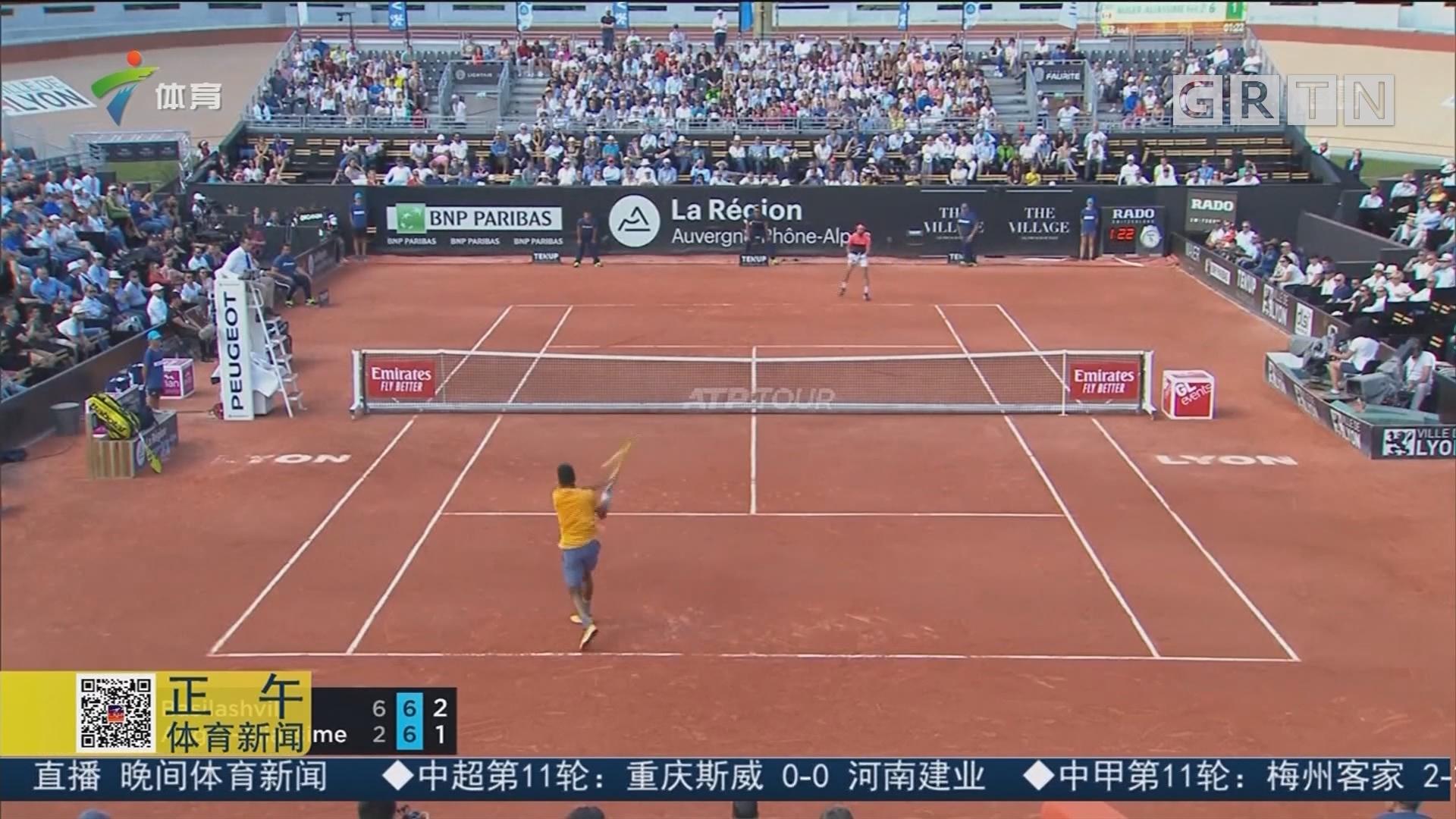 ATP250里昂站 阿利亚西姆与帕尔雷争冠