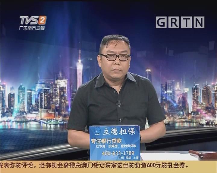 20190501互动集锦