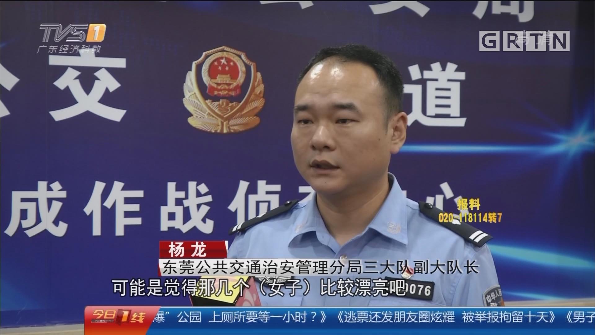 """东莞:地铁""""猥琐男"""" 曝光后被抓获"""