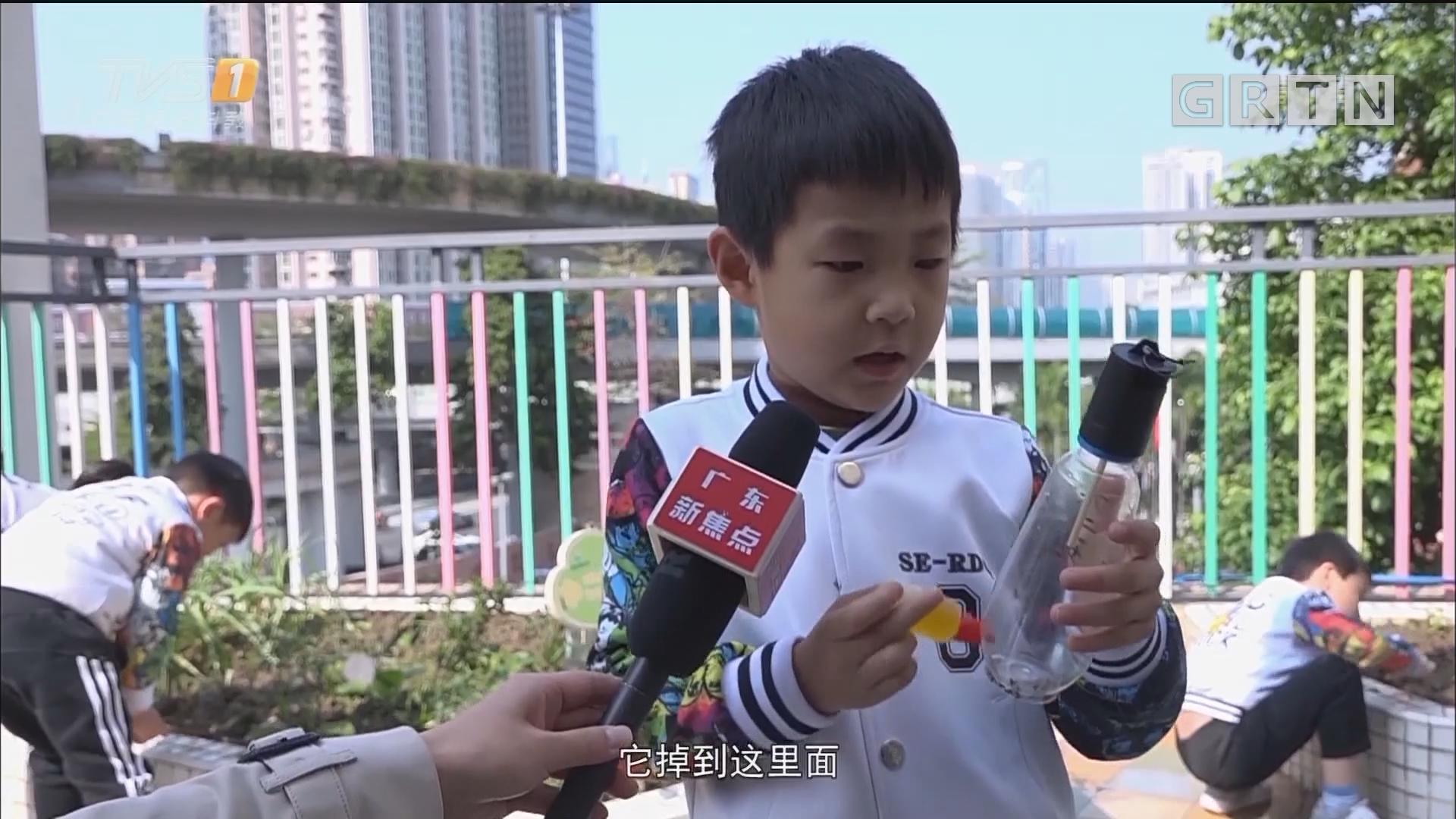[HD][2019-05-11]广东新焦点
