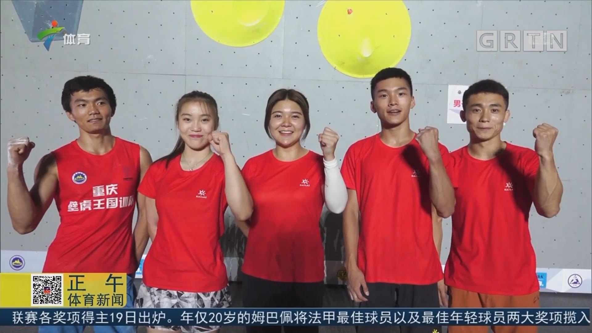 中国攀岩联赛增城站决赛日 上演逆转好戏