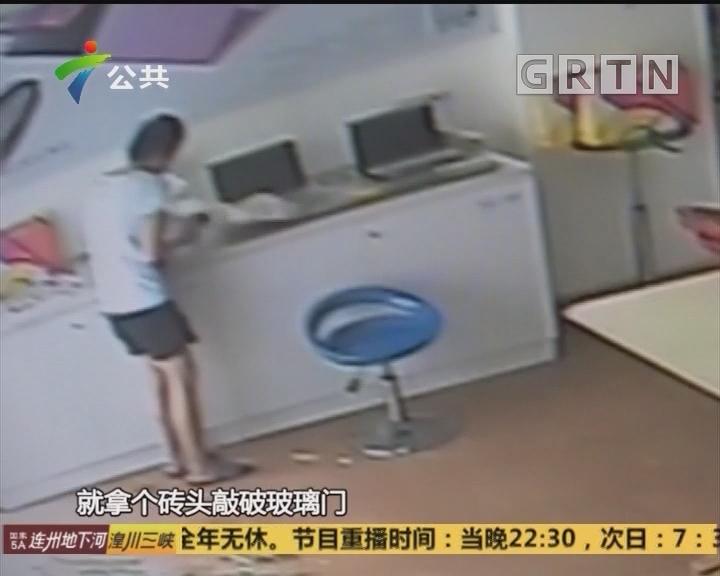 韶关:小偷白天砸门入店 盗走5台电脑
