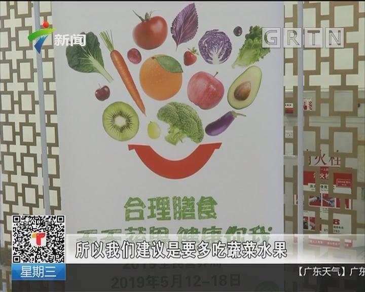 全民营养周提示 餐桌坏习惯:肉类取代蔬果、杂粮