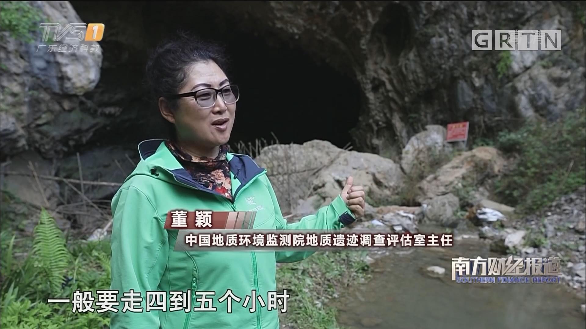 如何抵达百米深的天坑底部?记者实地体验