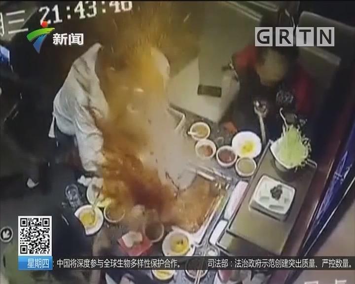 云南:打火机掉进火锅 服务员打捞时爆炸