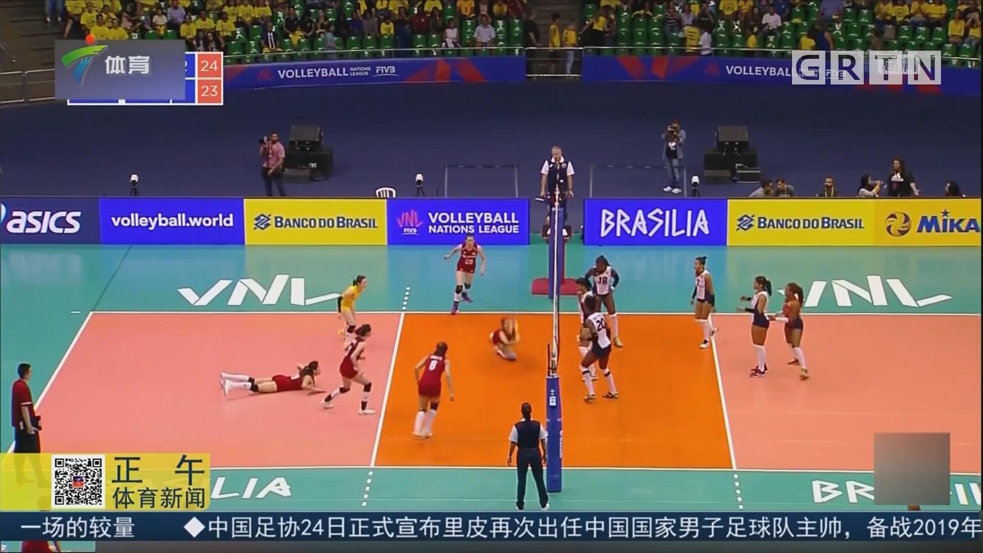 逆转多米尼加 中国女排赢得首胜