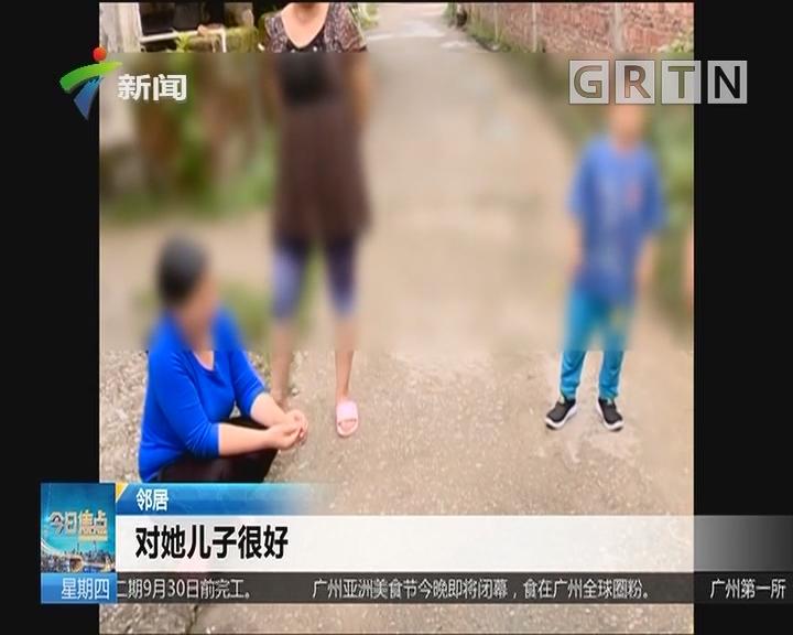 梅州:8岁娃被母亲扔入河 热心市民接力救起