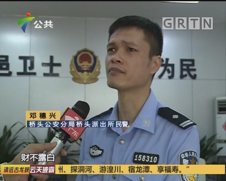 东莞:男子当街抢金链 民警10小时破案