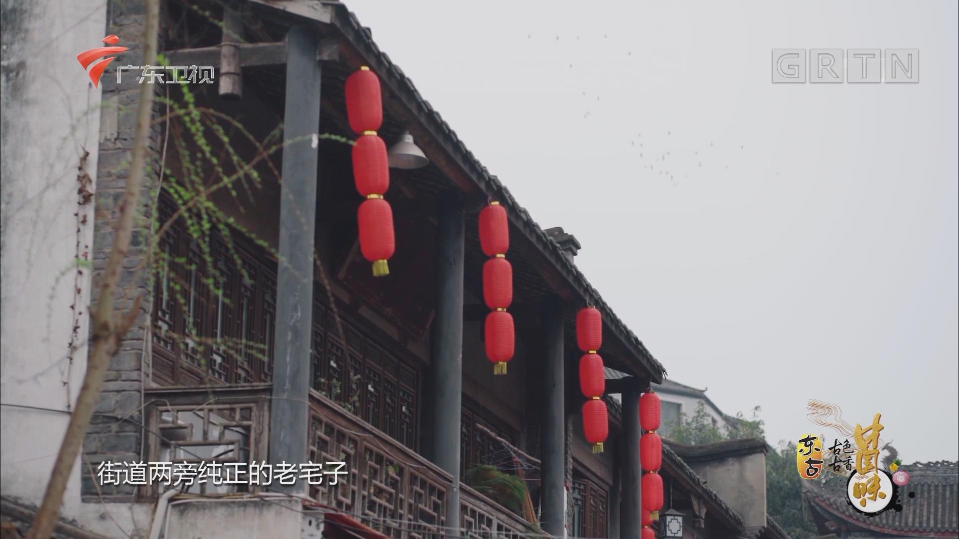 [HD][2019-05-18]古色古香中国味:重庆龙兴古镇