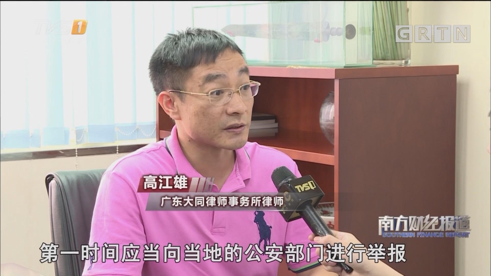 四部门:严禁养老机构向老年人推销保健产品服务