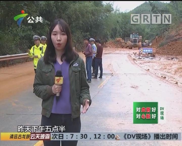 肇庆:国道路段山体滑坡 交警建议绕路通行