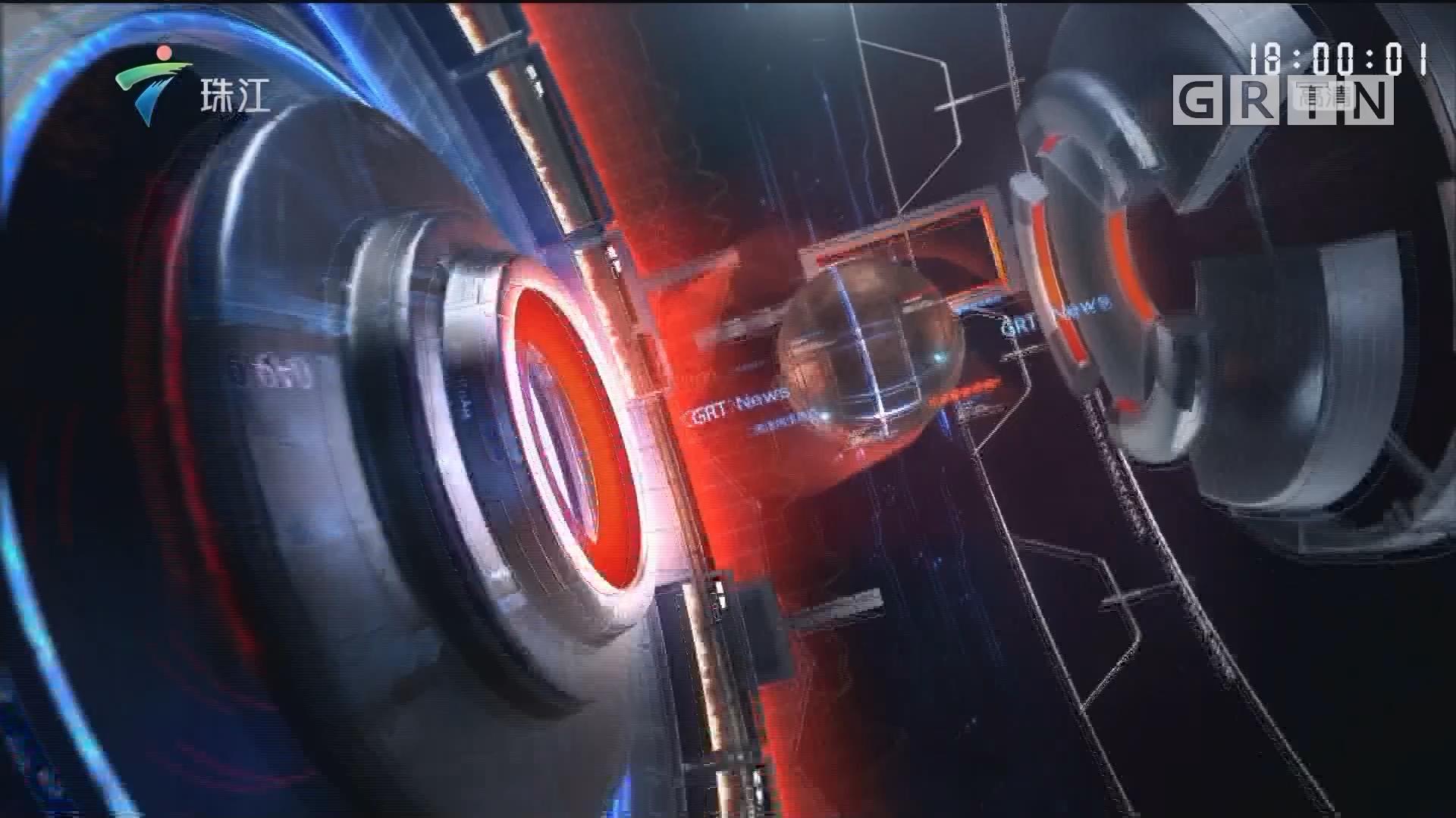 "[HD][2019-05-22]珠江新闻眼:名下车牌也可互换 ""放管服""改革新政下月起实行"