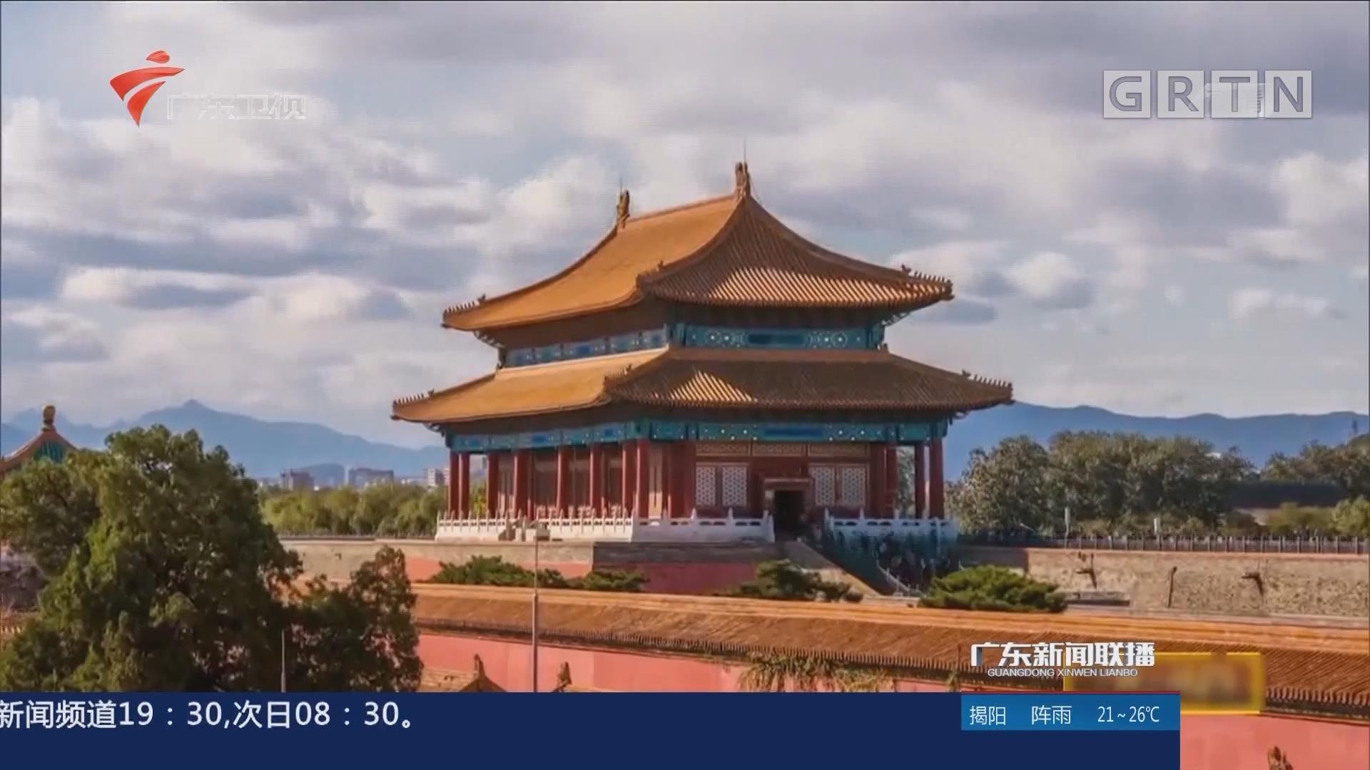 """""""网红院长""""单霁翔广州开讲:让文化遗产资源活起来"""