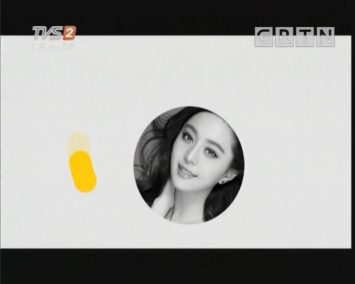 [2019-05-26]FUN尚薈:RUN+不限運動會 迸發初夏無限活力