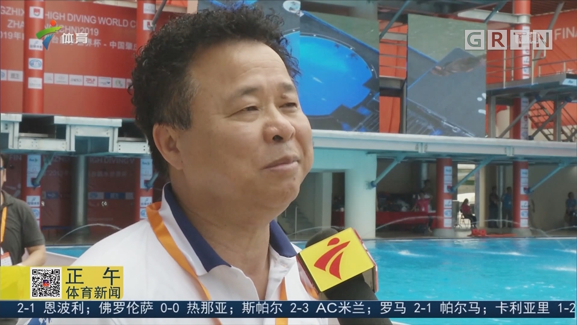 吴国村:高台跳水运动在中国未来光明
