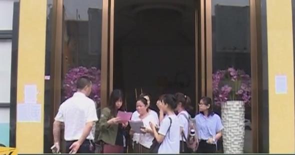 肇庆:开发商与承建商有纠纷 业主等两年收不了楼