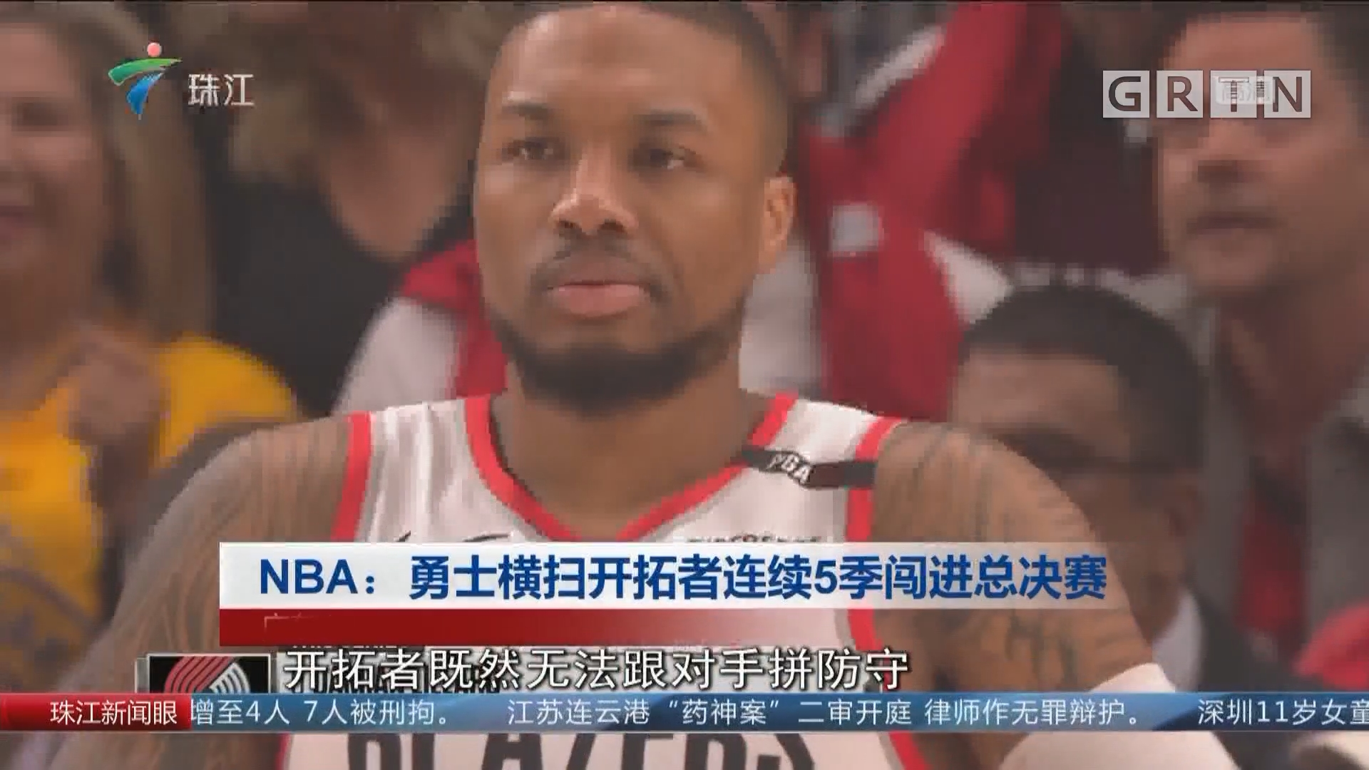 NBA:勇士橫掃開拓者連續5季闖進總決賽