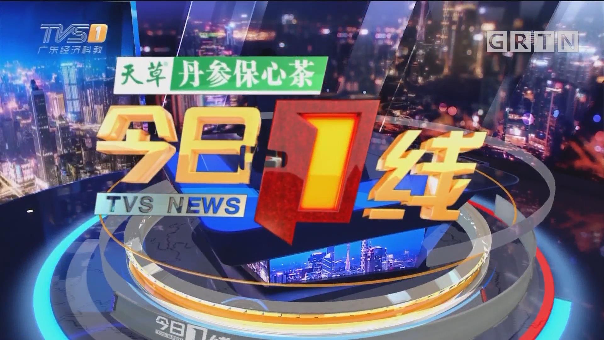 [HD][2019-05-23]今日一线:深圳:的哥当街向乘客下跪?视频还原真相