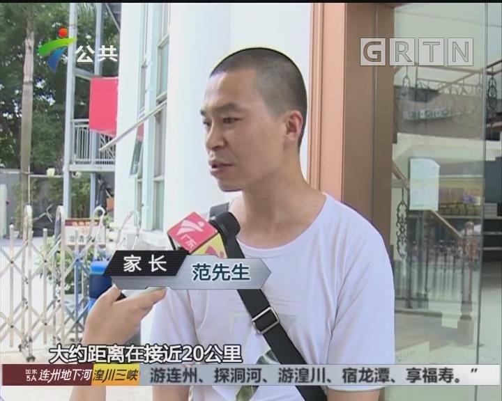深圳:特校招生条件改变 特殊儿童报名受限