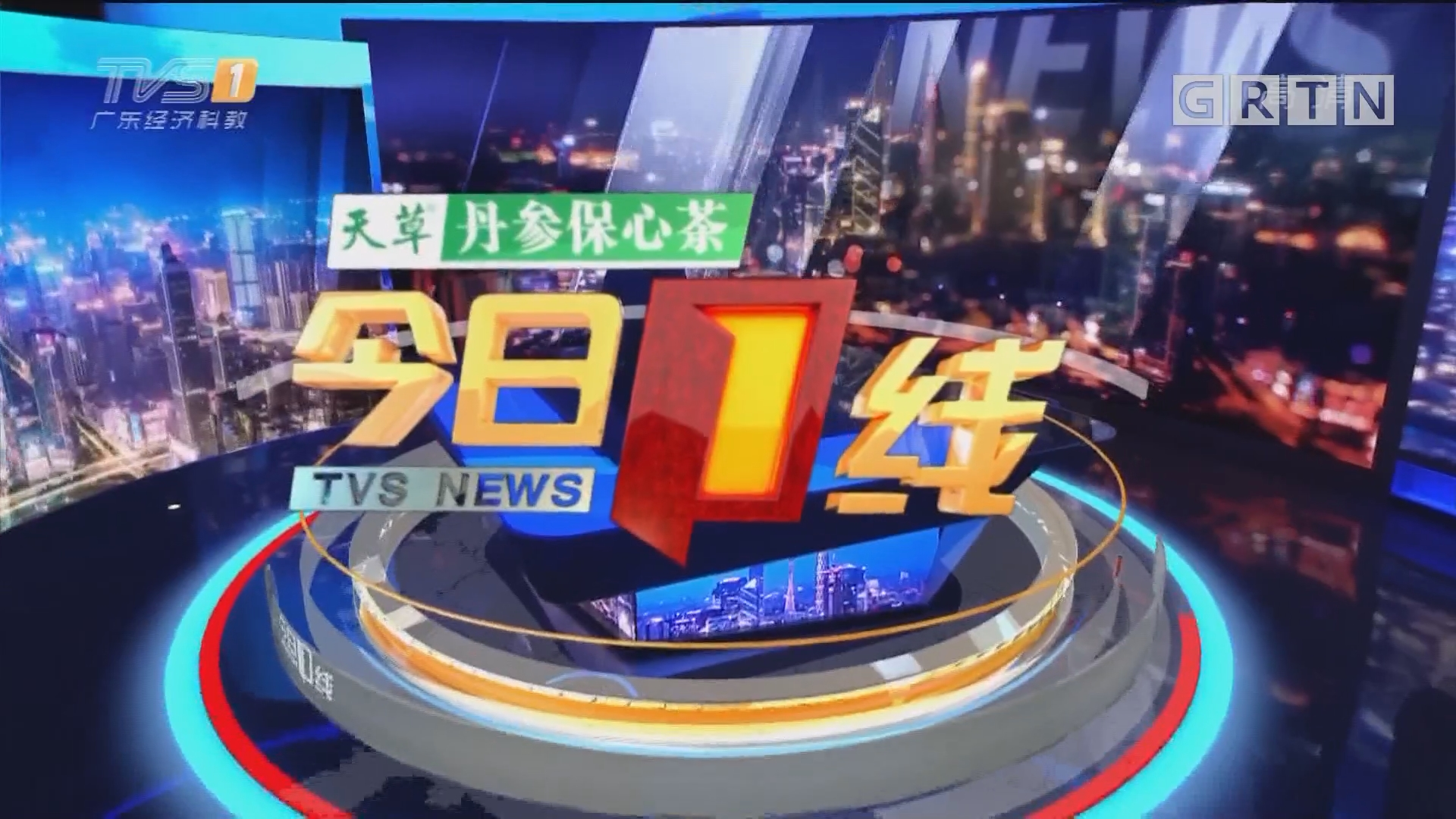 """[HD][2019-05-28]今日一线:暴雨来袭:广州 金沙洲开启""""看海""""模式 路上还能抓鱼"""