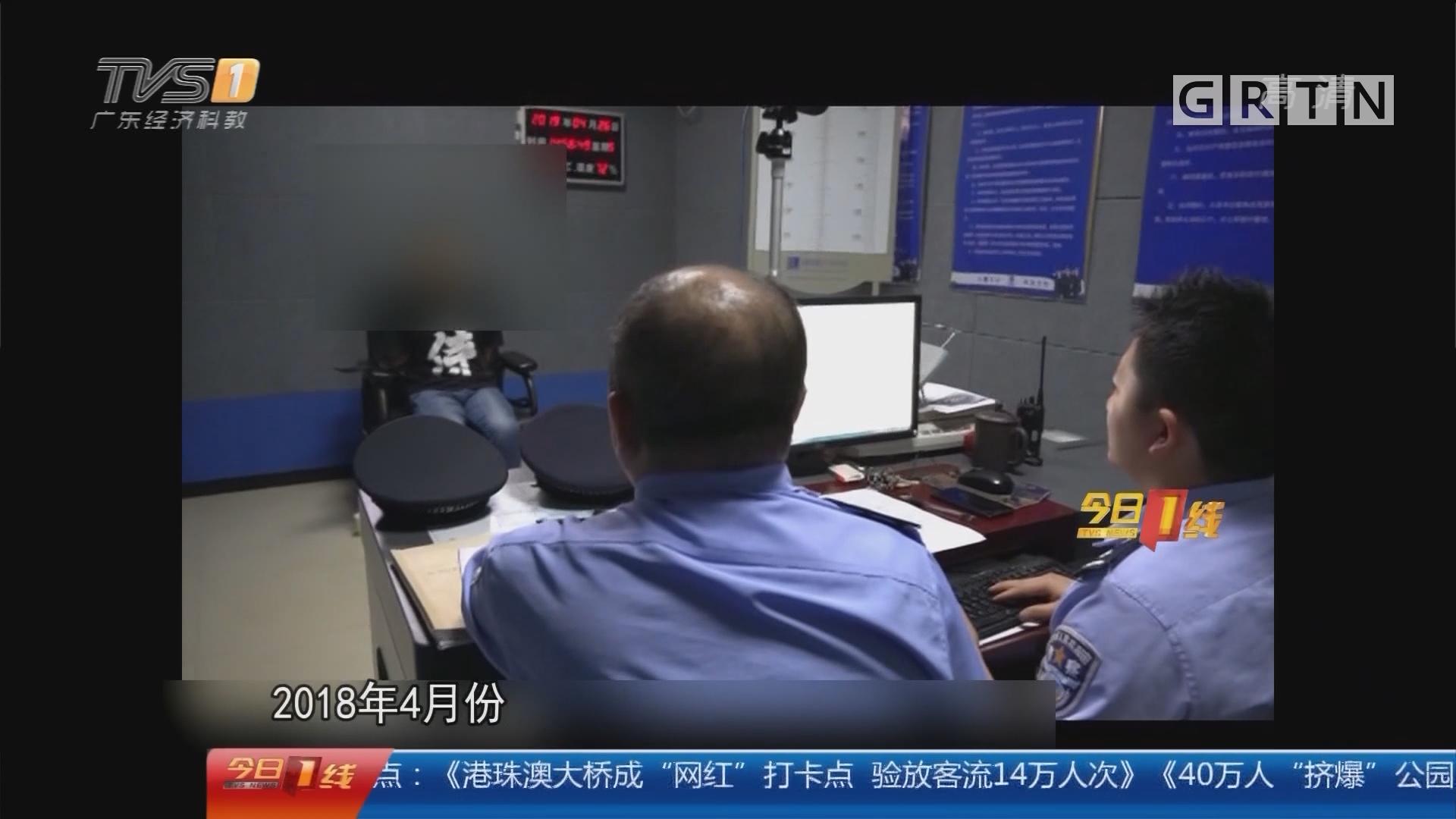 江西:逃票还发朋友圈炫耀 被举报拘留十天