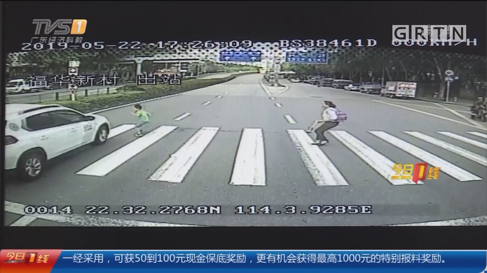 深圳:撞飞男童逃逸 肇事司机为赶高铁?