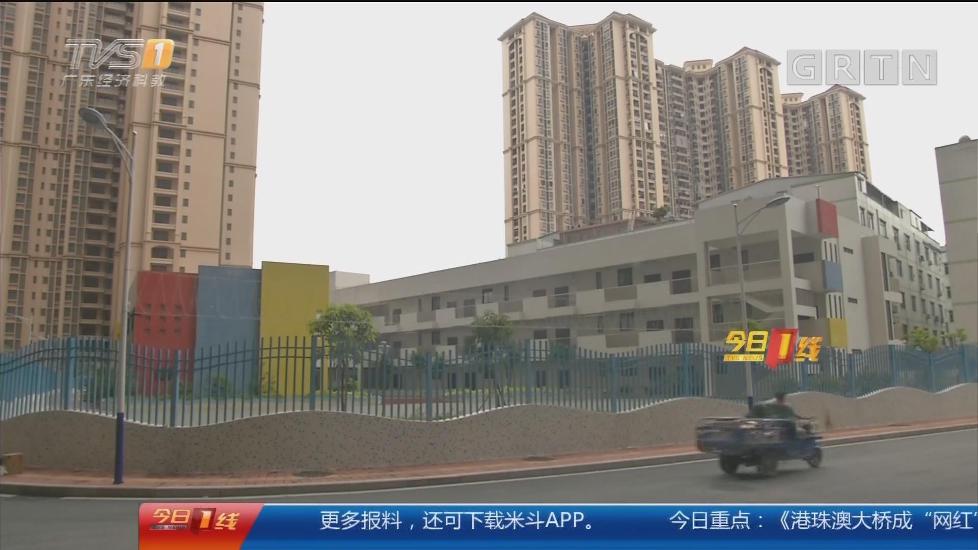 广州:新开公办园不设中班大班?家长很失望!
