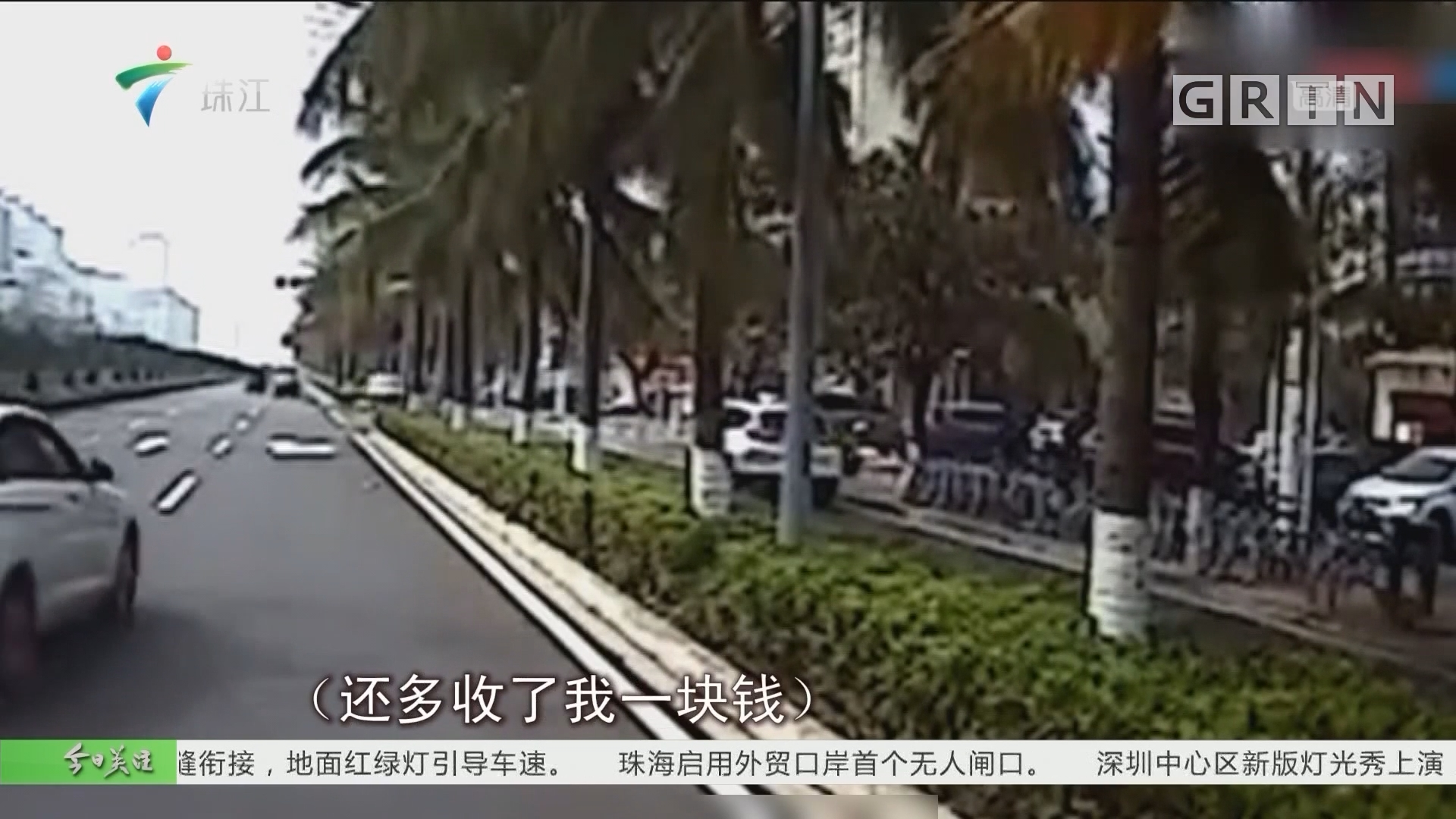 网闻:女乘客掌掴公交司机被判刑