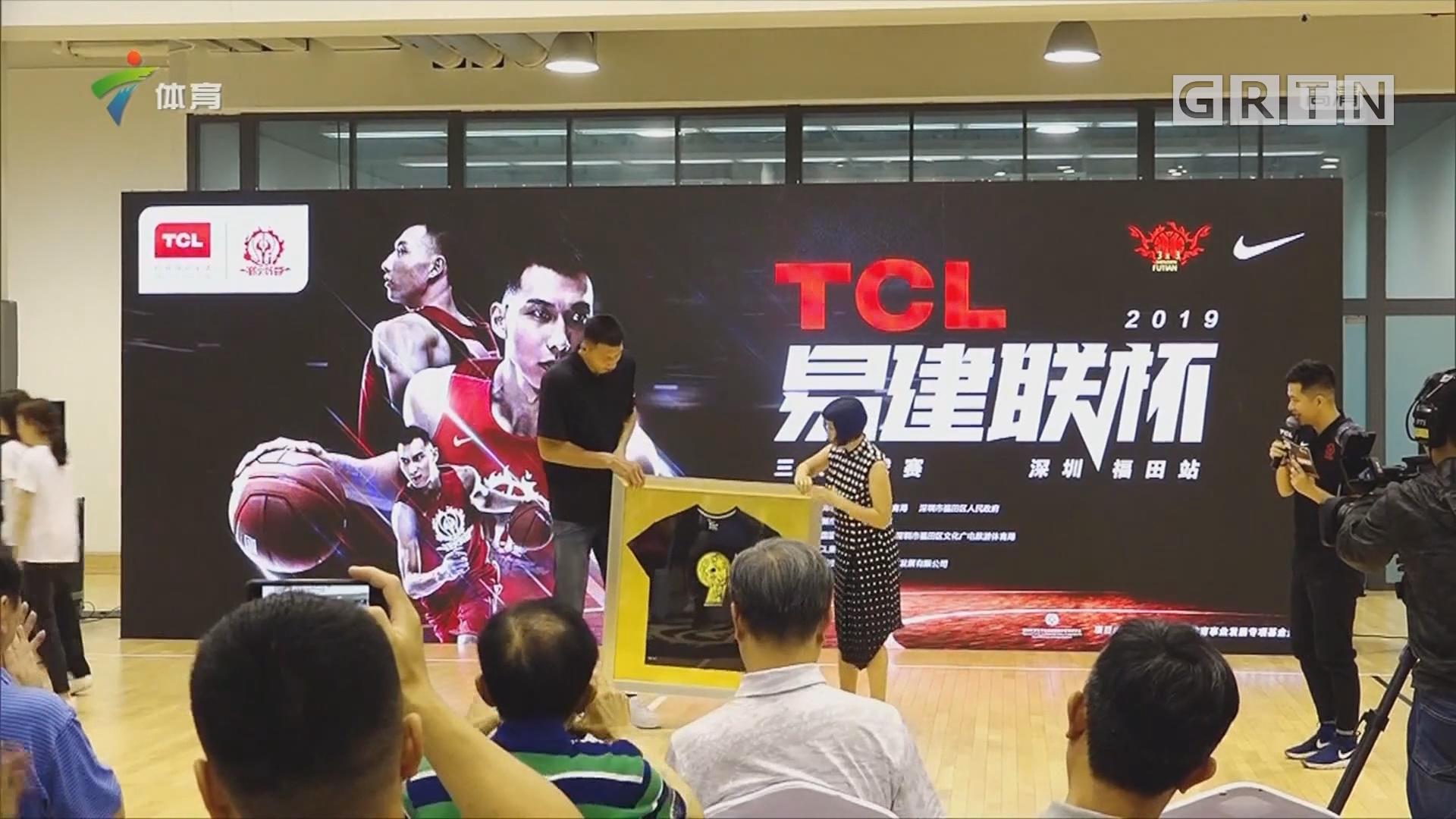 TCL易建联杯