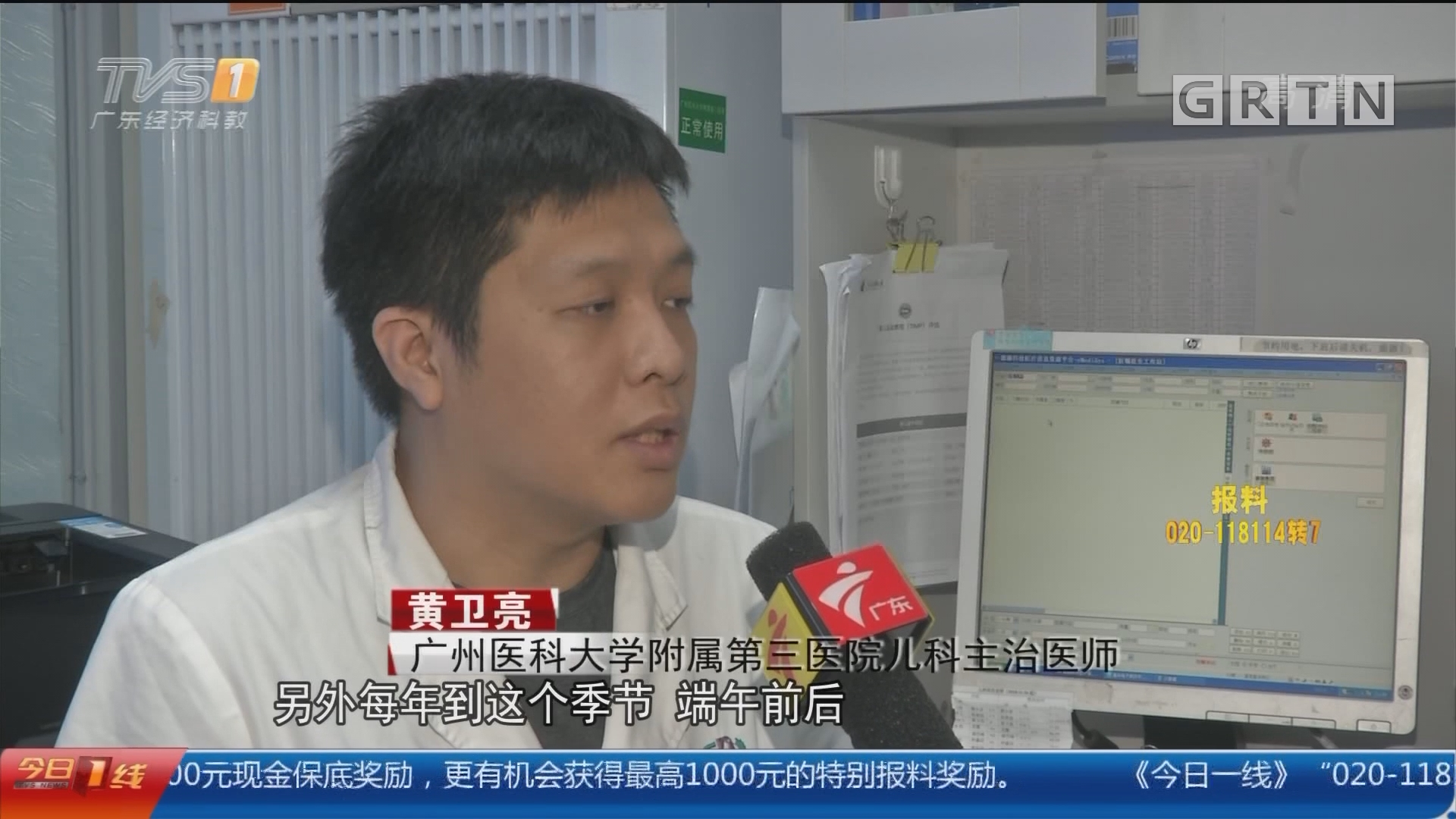 广州:警惕病毒感染 感冒发烧患儿增多