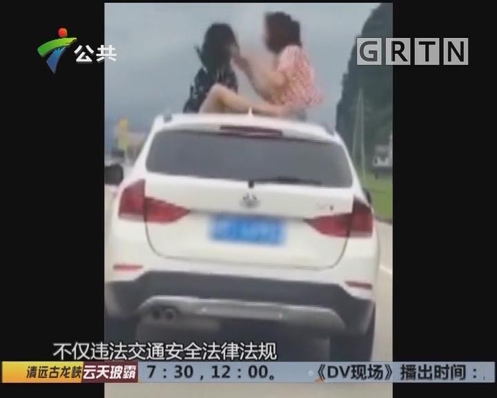 俩女孩坐车顶打闹惹争议 警方介入调查