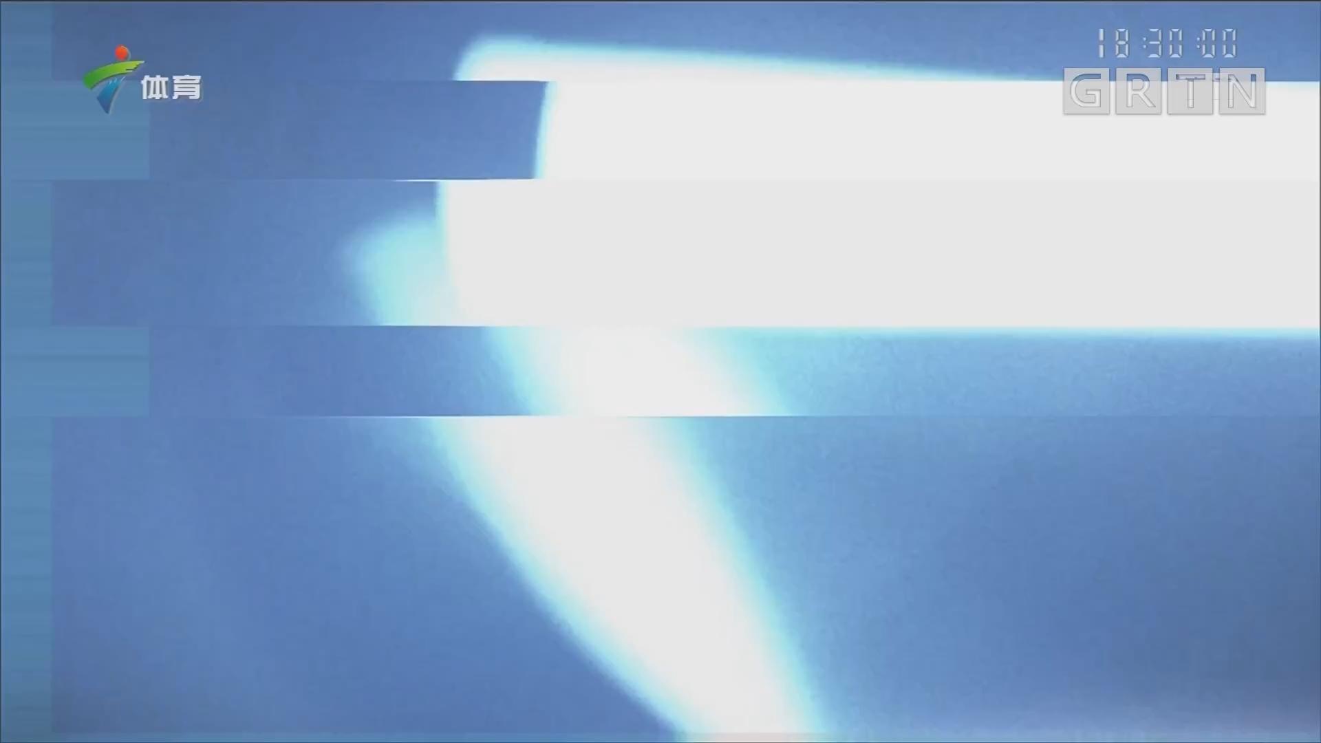 """[HD][2019-05-14]体育世界:""""广播电视网络杯"""" 无人足球赛珠海站启动"""