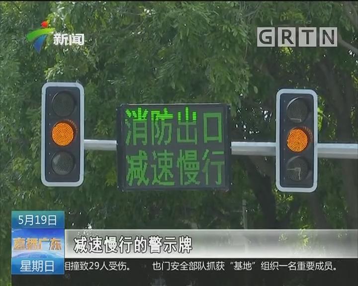 东莞凤岗:回家女童在斑马线上被撞飞身亡
