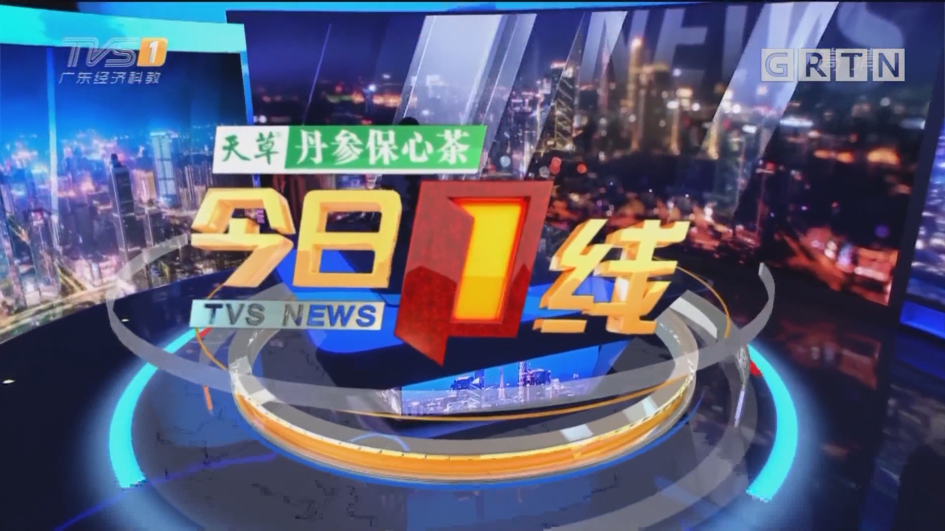 "[HD][2019-05-18]今日一线:深圳:破获首宗""套路租""案 诈骗金额达1.9亿"
