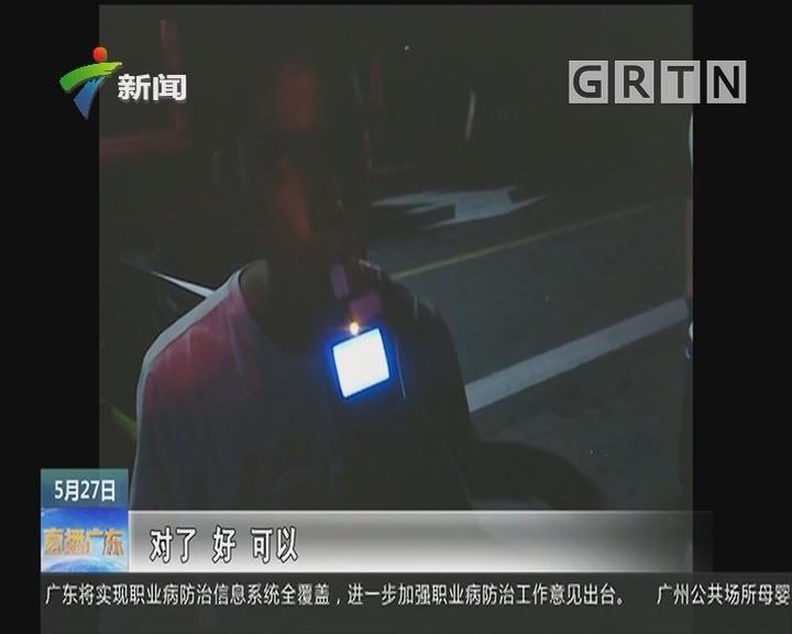 中山:肇事司机不肯私了 叫来交警却又耍赖