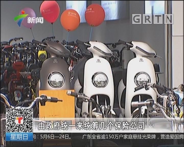 """广东:佛山计划推行电动车""""带牌销售"""""""