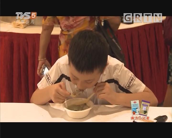 [2019-05-23]南方小记者:小记者体验广州亚洲美食节