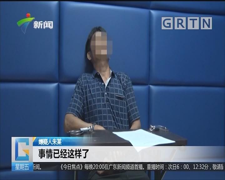 江门新会:醉汉砸车被抓 竟翻出23年前命案