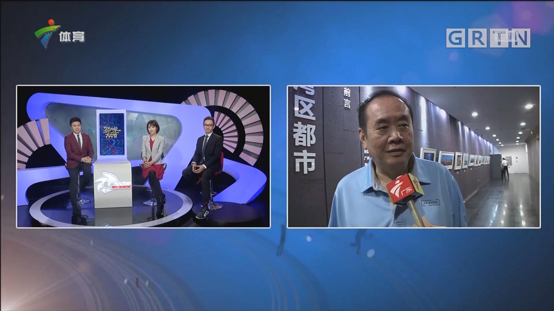 记者连线:刘克军发表对广东夺冠的看法