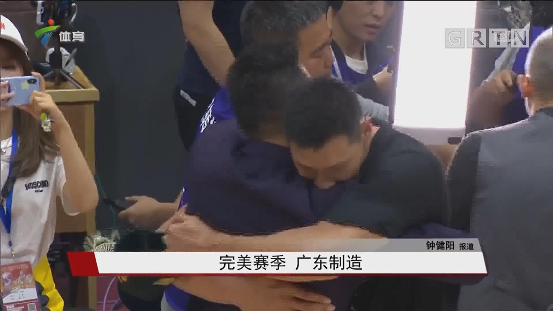 完美赛季 广东制造